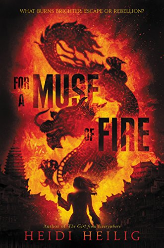 Image of For a Muse of Fire (Shadow Players)