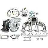 High Performance Upgrade T04E T3 5pc Turbo Kit - Ford 2.3L/2.5L I4