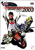 2003 GRAND PRIX ??????????????? [DVD]