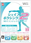 Wiiダイエット