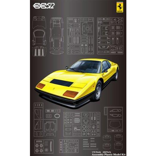 フジミ模型 1/16 スーパーカーシリーズ SC17 フェラーリ512BB イエローボディの商品画像
