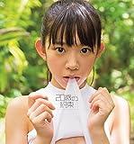 JAPANESE YOUNG IDOL Marina Nagasawa Firs