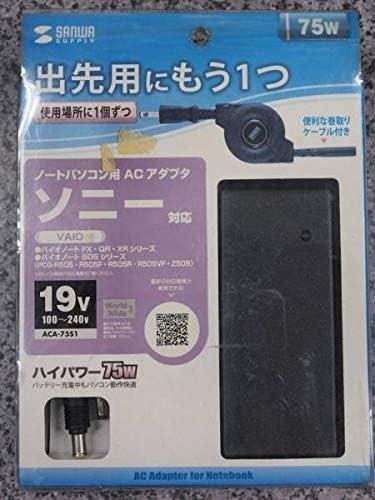 サンワサプライ ソニーノートPC用ACアダプタ ACA-75S1