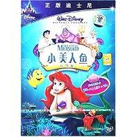小美人鱼(DVD 特别版)