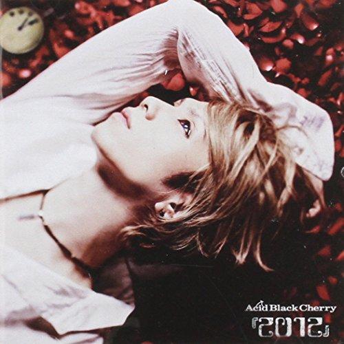 CD : Acid Black Cherry - 3rd Album (Asia - Import)