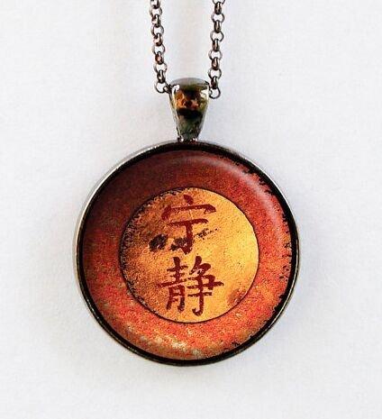 Firefly Serenity Necklace - Serenity Ship Logo Pendant Jewelry - Firefly Jewelry - Browncoat]()