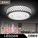 LED ceiling lamp modern simple American style ceiling lamp for living room bedroom Kitchen Kids Room ceiling lamp ceiling light,3 Document dimmer small 9 Barrel