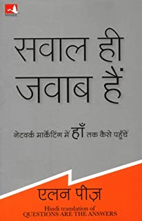 Buy Jeet Aapki Hindi of You Can Win Book Online at Low