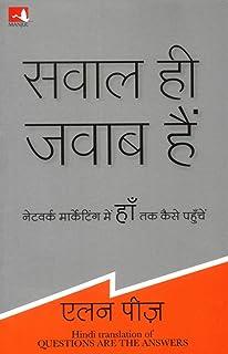 Buy Badi Soch Ka Bada Jadoo (The Magic of Thinking Big) Book