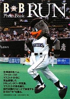 B・B Photo Book RUN
