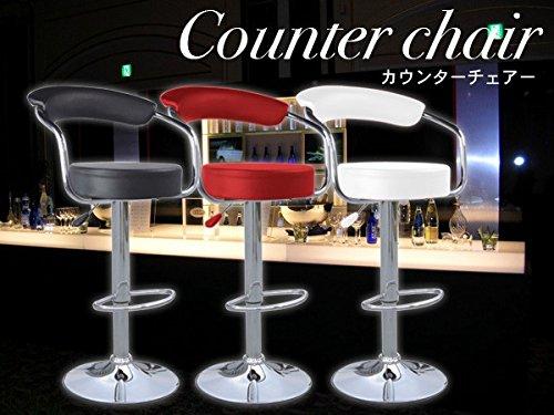 おしゃれ カウンターチェア チェアー 椅子 バー チェア カウンター【白】2点セット B07DS8GWXM