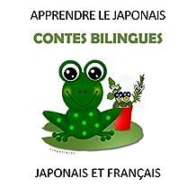 APPRENDRE LE JAPONAIS : CONTES BILINGUES JAPONAIS ET FRANÇAIS (French Edition)