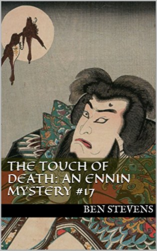 The Touch of Death: An Ennin Mystery #17