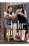 Take Away, , 145210624X