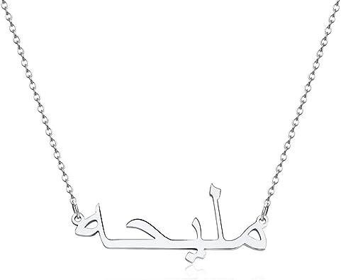 Personnalisé arabe Nom Collier avec pendentif en forme de cœur Personnalisé Musulman Cadeau Bijoux