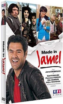 Jamel Made In Jamel Import Italien Amazon Fr Jamel