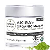 Akira Matcha - Organic Premium Ceremonial Japanese Matcha Green Tea Powder - First Harvest, Radiation Free, No Additives, Zero Sugar - USDA and JAS Certified 30g (1oz) Tin