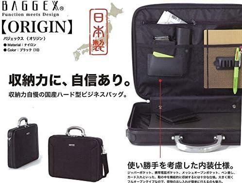 【日本製】オリジンソフトアタッシュケース 37cm 大きく開くフルオープンタイプ 使い勝手を考慮した内装仕様 おしゃれで機能的 注目商品 +[栃木レザー] 日本製 キーストラップ