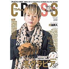 TVfan CROSS 最新号 サムネイル