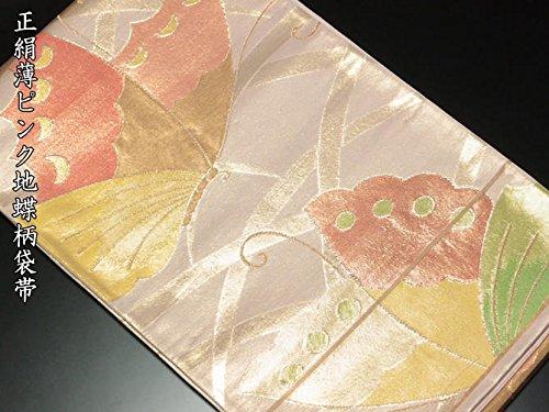 将来の不誠実下にリサイクル袋帯/正絹薄ピンク地蝶柄袋帯(ふくろおび 丸帯リサイクル着物)【ランクB】