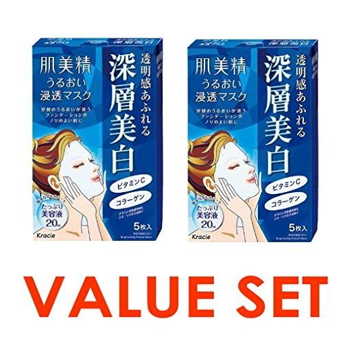 Kracie Hadabisei Facial Mask Clear (Whitening) - 5 Sheets x 2 Pack Value Set (With Our Shop Original Product - Kanebo Mask Whitening