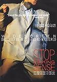 Stop Making Sense (Widescreen) [Import]