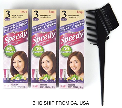 BIGEN SPEEDY CONDITIONING COLOR (#3 Warm Chestnut) Pack of 3 No Ammonia by Beauty Headquarters
