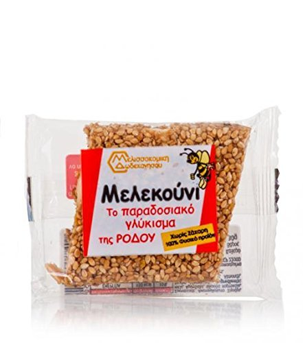 Melekouni Rhodes Island Greek Pasteli with Honey & Sesame Bar Pasteli 60g