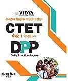 CTET- Paper I Practice Sets (Hindi)