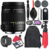 Sigma 18-250mm F3.5-6.3 DC Macro OS HSM for Canon + Accessory Bundle