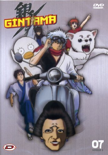Gintama 2nd Season #07 (Eps 47-49)
