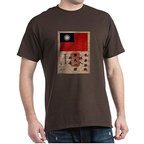 (CafePress Flying Tigers Blood Chit 100% Cotton T-Shirt Brown )