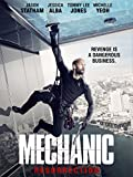 DVD : Mechanic: Resurrection