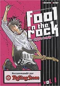 Fool on the rock, Tome 1 : par Chihiro Tamaki