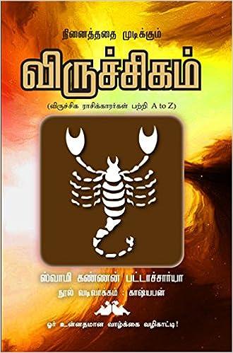 Buy Zodiac Viruchigam Ninaiththadhai Mudikkum Viruchigam Astrology
