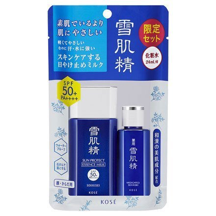Limited release Kose Sekkisei sun protection essence milk kit (Kose Sekkisei Essence)