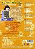 Lupin III - Serie 02 Box 04 (Eps 77-103) (5 Dvd) [Italian Edition]