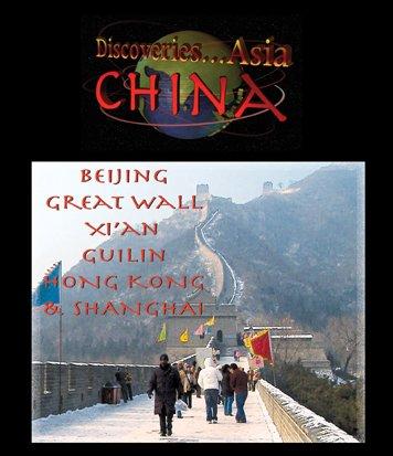 Discoveries...Asia, China: Beijing, Great Wall, Xi'an, Guilin, Hong Kong & Shanghai [Blu-ray]