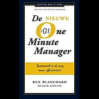 De nieuwe one minute manager (Business bibliotheek)