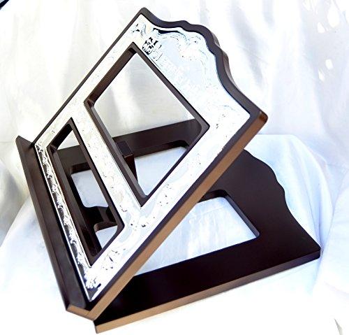Wood Mahogany & Nickel Elegant stand Holder Bookstand read bible/SIDDUR.Judaica by holyland souvenir