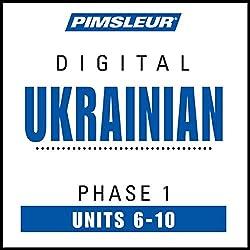 Ukrainian Phase 1, Unit 06-10