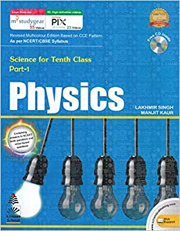 Buy physics class 10 part 1 old edition book online at low buy physics class 10 part 1 old edition book online at low prices in india physics class 10 part 1 old edition reviews ratings amazon fandeluxe Gallery
