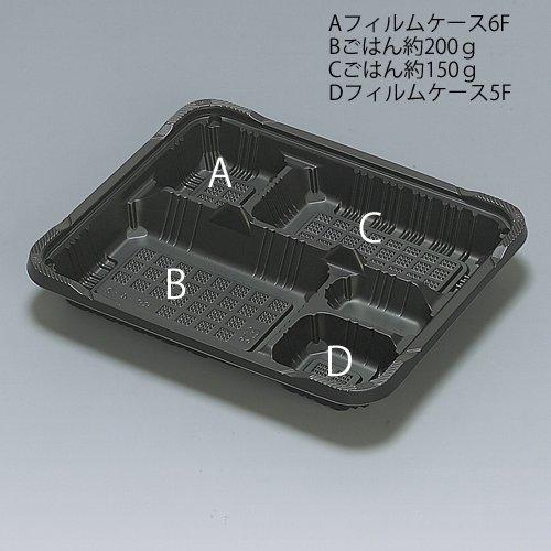 弁当容器(RP-4-2H 黒)フタセット 600枚 B0049SGCVK