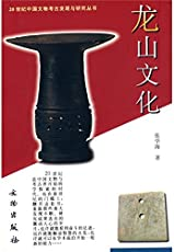 evidence of longshan culture in northeast china