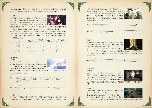 Bibliotheca Mystica De Dantalian - O.S.T. Kumikyoku [Japan CD] COCX-36945