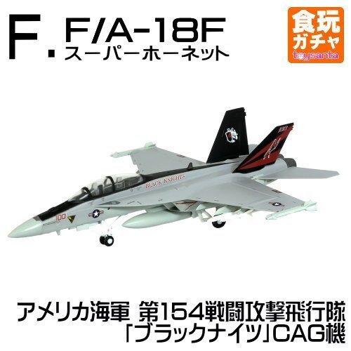 High-spec Series vol.4 F / A-18E ? F Super Hornet / EA-18G Guraura [F.F / A-18F Super Hornet US Navy 154 Fighter Attack Squadron
