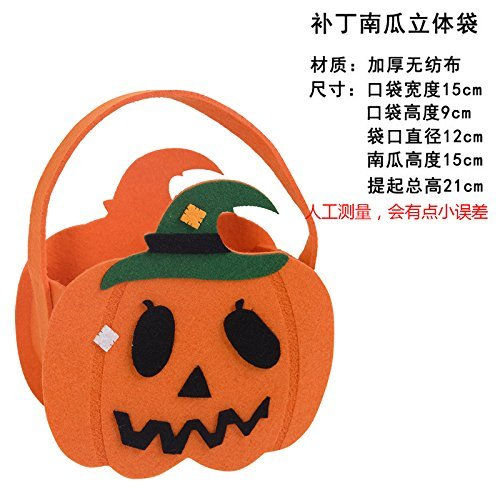 HOMEE Halloween Decorating Props Toys Disguised As Accessories Cellular Pumpkin Pouch Gift Bags Candy Pocket Cloth Bag, Hats Pumpkin Bag,Patch Kits by HOMEE