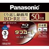 パナソニック ブルーレイディスク 国産 録画用2倍速 50GB(片面2層 書換型) 3枚パック LM-BE50T3N