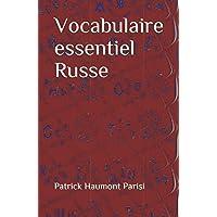 Vocabulaire essentiel Russe