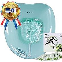 Wireless Smart Bubble Sitz Bath Tub, Integrated Bubble Generator + 1 Box Of Wormwood (30 Tea Bags)
